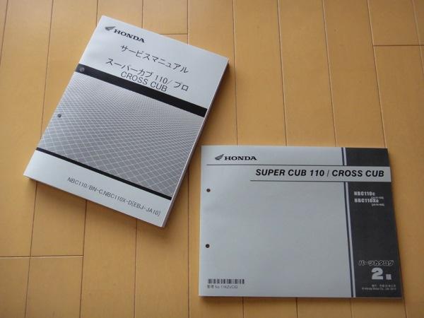 DSC01807_20140810.jpg