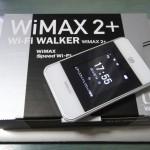 モバイルWiFiルータ新調 … UQ WiMAX HWD15