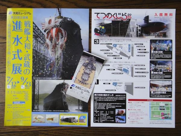 DSC01990_20140918.jpg