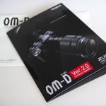 [E-M1] 特別カタログが届いた