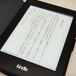 電子書籍 … Kindleをちょっとだけ更に見易く(フォント差し替え)