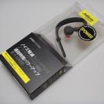 Bluetoothヘッドセット購入 … Jabra STORM