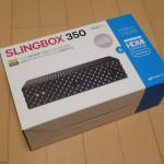 ロケフリ環境新調 … Slingbox 350