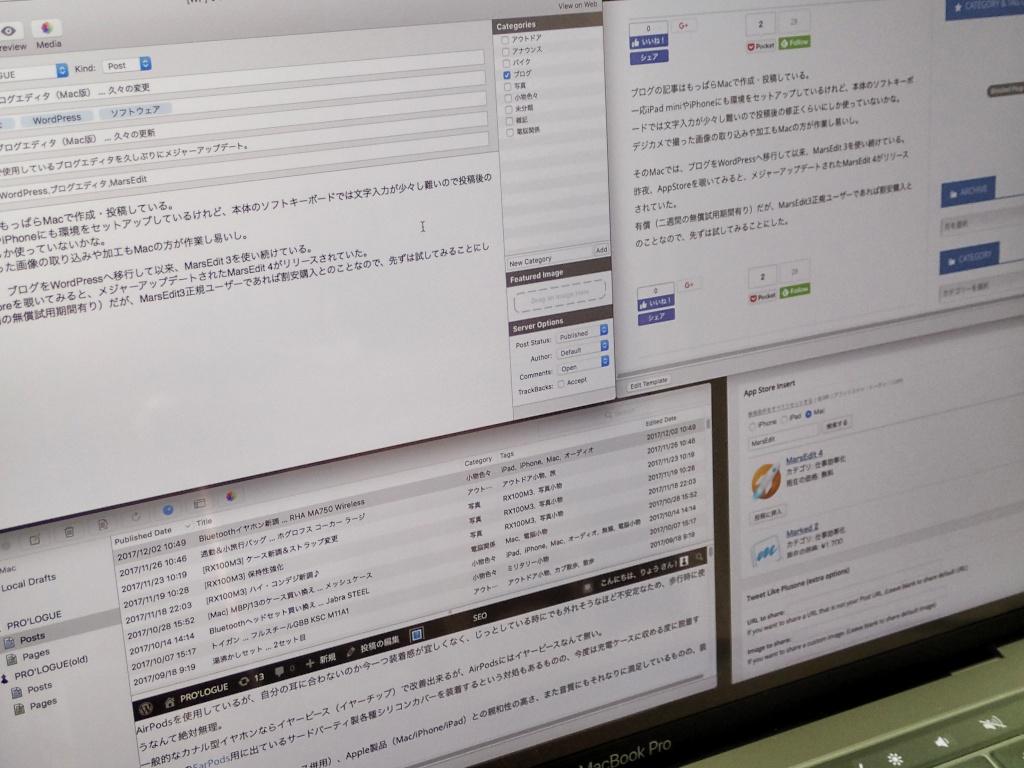 PC101869_120171210.jpg